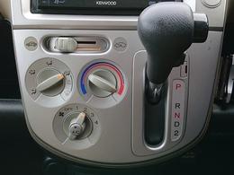 乗りやすさで選ぶならライフ!車検整備付き!4WD!