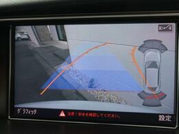 ●リアビューカメラ●Audiパーキングセンサー『後退時にディスプレイに後方映像を出力、パークセンサーで障害物を検知し音とディスプレイ上でも知らせるためとても安心です。』