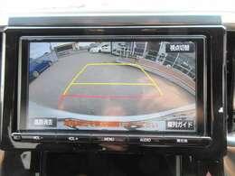純正9型SDナビ付き♪ 大画面でとっても見やすいです♪ バックカメラ付きになりますので車庫入れも安心ですね♪