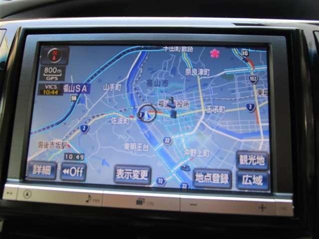 フルセグチューナー内蔵HDDナビ付きエレクトロマルチビジョンにバックモニターも表示できます