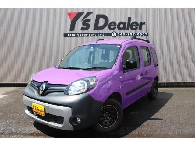 人気のカングー入庫しました!!90台限定車アクティフペイザージュ☆カラーはブリュイエールの紫「タンタシオン ヴィオレ」☆ナビ、フルセグ、バックカメラ☆充実装備の一台です☆