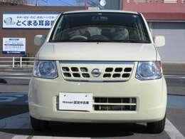 このお車へのお問い合わせは、スカイラインプラザ浦和への直接お電話≪048-864-0041≫でも承ります。お気軽にお電話ください!