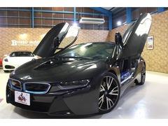 BMW i8 の中古車 ベースモデル 愛知県春日井市 950.0万円