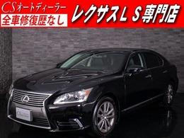 レクサス LS 460 バージョンL 黒革/HDDナビ/後席VIP/パワートランク/