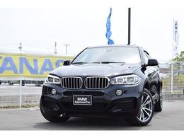 BMW X6 xドライブ 50i Mスポーツ 4WD 認定中古車全国1年保証付 左ハンドル車