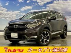 ホンダ CR-V の中古車 ハイブリッドEX 北海道旭川市 357.8万円