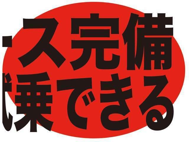 スポーツカーはサーキット試乗センター(千葉県市原市)に保管されています。試乗のお申し込みと現車チェックは事前予約をお願いします。整備のため本社工場・ショールームに回送されている場合もあります。