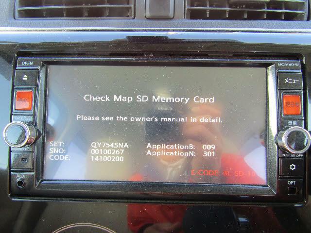 ナビ♪ETC♪ドライブレコーダー♪オーディオetc...♪オプションパーツも承ります♪お気軽にご相談下さいませ♪