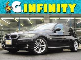 BMW 3シリーズ 320i /後期型/純ナビ/Bカメ/17AW/Pシ-ト/HID/ETC