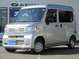 ホンダ N-VAN 660 G ホンダセンシング 4WD 純正ナビ・フルセグ・Bluetooth