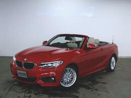 BMW 2シリーズカブリオレ 220i Mスポーツ