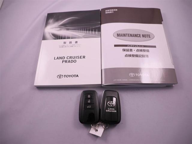 【取扱説明書・整備手帳・キー】お車の整備記録をご覧いただくことができます。