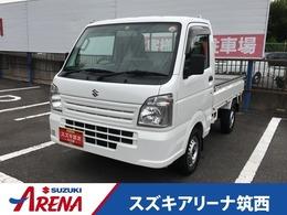 スズキ キャリイ 660 KCエアコン・パワステ 3方開 4WD 5MTパートタイム4WD 検令和3年9月