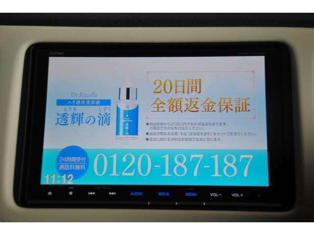 【フルセグTV付き】デジタル放送も受信できます。長旅のお供に!