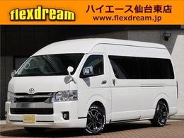 トヨタ ハイエース 2.7 グランドキャビン 4WD 新車コンプリート