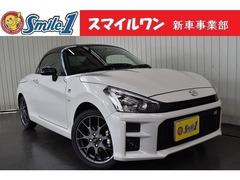ダイハツ コペン の中古車 GR スポーツ 660 兵庫県三木市 238.0万円