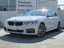 BMW 5シリーズ 540i xドライブ Mスポーツ 4WD 黒革SRセレクトPKGハーマンカードンHDDナビ