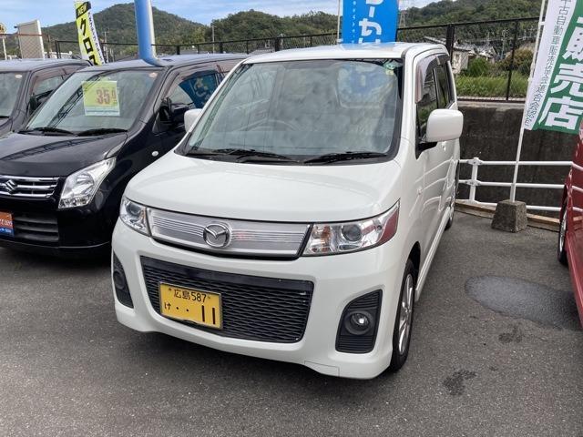 田室自動車販売の物件をご覧いただきありがとうございます! スタッフ一同皆さんのお越しをお待ちしております!