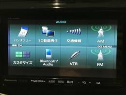 SDナビを装備。音楽録音はもちろん、フルセグ・DVD再生・Bluetooth等の機能も使用できます!