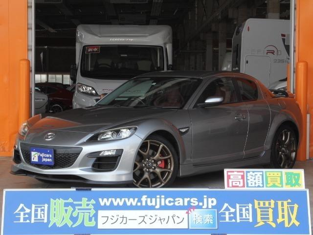 マツダ RX-8 特別仕様車 スピリットRが入庫致しました☆