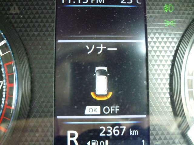 狭いところでも運転しやすいソナー付き!