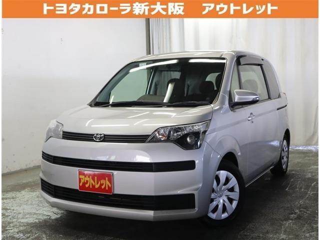 有料で保証付販売も可能です。詳しくはお尋ねください。☆近隣府県にお住まいで現車をご覧いただける方への販売に限らせて頂きます。詳しくはスタッフまで!