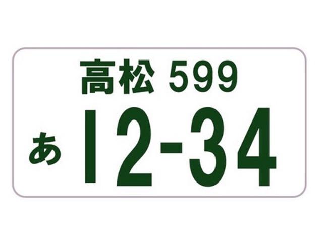 Bプラン画像:『 ナンバープレートにお好きな数字をお選びいただけます。追加料金にはなりますがご当地ナンバーも選択可能です。 』