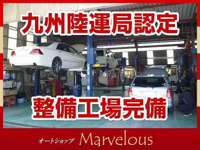 【九州運輸局長認証工場提携】購入後も安心してください★