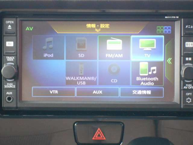 充実AV機能を搭載したベーシックモデルのナビゲーションです。