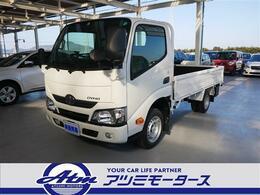 トヨタ ダイナ 2.0 ロング ジャストロー 1.5T・電格ミラー・キーレス・Sバイザ