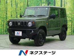 スズキ ジムニー 660 XL スズキ セーフティ サポート 装着車 4WD 登録済未使用車 衝突被害軽減 スマートキ