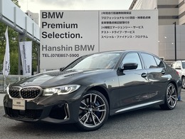 BMW 3シリーズ M340i xドライブ 4WD オイスター革Pアシストプラス1オーナー