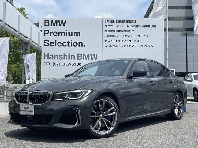 BMWM340Xdrive ドライバイトグレー☆オイスターレザー☆拘った使用の1台入庫しました。