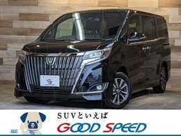 トヨタ エスクァイア 2.0 Gi プレミアムパッケージ ブラックテーラード 新車未登録 両側電動 クリアランスソナー