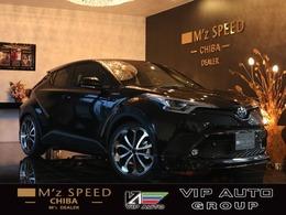 トヨタ C-HR ハイブリッド 1.8 S LED パッケージ Mz新車コンプリート エアロ車高調20AW