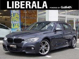 BMW 3シリーズ 320i Mスポーツ スタイル エッジ 限定車 ACC 純正ナビ Bカメ 黒革 専用AW