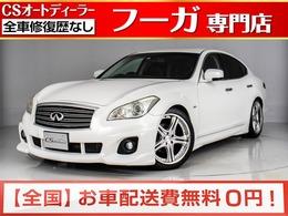 日産 フーガ 3.7 370GT 黒本革/車高調/20AW/フルエアロ/カスタム