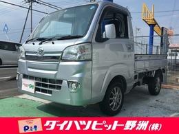 ダイハツ ハイゼットトラック 660 エクストラ 3方開 4WD CDオーディオ 4WD エアコン パワステ