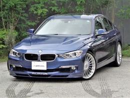 BMWアルピナ B3 ビターボ リムジン 当店買取車 コンフォートアクセス ナビ