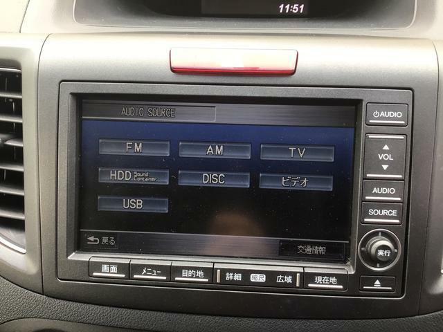 ナビゲーション以外にも!TV・AM/FMラジオ・その他いろいろな機能があります。