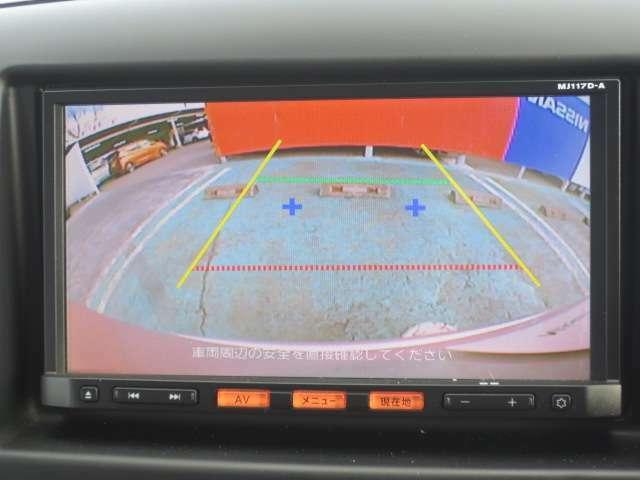 バックカメラ付きだから車庫入れも簡単・安心☆ギリギリまで寄せることも出来ますよ!