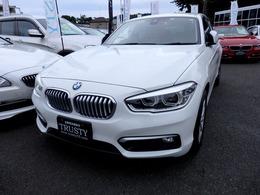 BMW 1シリーズ 118i スタイル 後期型 Dアシスト 白半革 1年保証