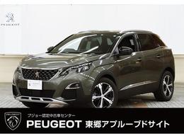プジョー 3008 GTライン /禁煙車/認定中古車/衝突軽減B/サンルーフ