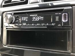 ●CDオーディオ●『お好きな音楽を聞きながらのドライブも快適にお過ごしいただけます。』