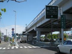 札幌新道の北インターから200メートル程東側になります