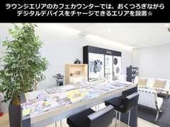 横浜中心部・横須賀・三浦方面などからアクセスの良いお店です。