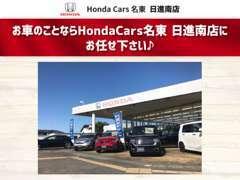 店内には話題のホンダの新車も展示しております。 当店の在庫のお車ですのでそのまま販売もOK!