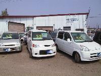 car shop ANIES null