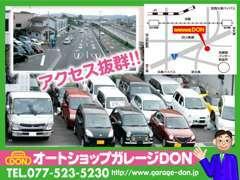 京都と滋賀県の県境に位置しており、高速道路・一般道どちらからもアクセスしやすいです☆最寄駅からの送迎もしております☆