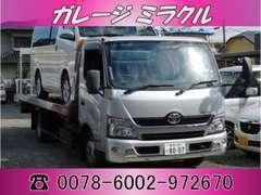 車輌運搬車も完備しております!ご購入後のアフターも安心です!